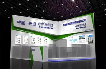 【生茂醫療】邀您參加第79屆中國國際醫療器械(春季)博覽會
