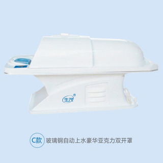 熏蒸治療 SM-XZ-II(C款)